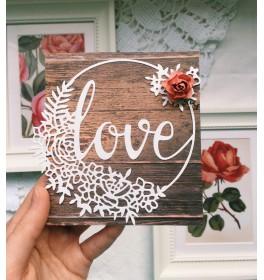 Уникальная открытка Люблю