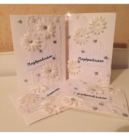 Уникальная открытка Белая